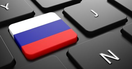 Norveška optužila Rusiju za hakerski napad na Parlament