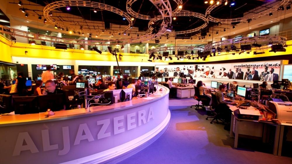 Tuniska policija upala u ured Al Jazeere