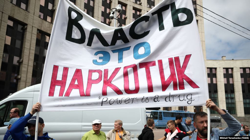 Protest za slobodu medija u Moskvi