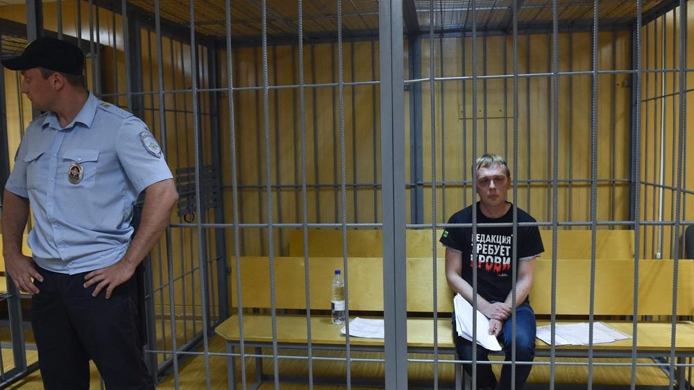 Novinar nezavisnog medija u Rusiji optužen za pokušaj prodaje droge