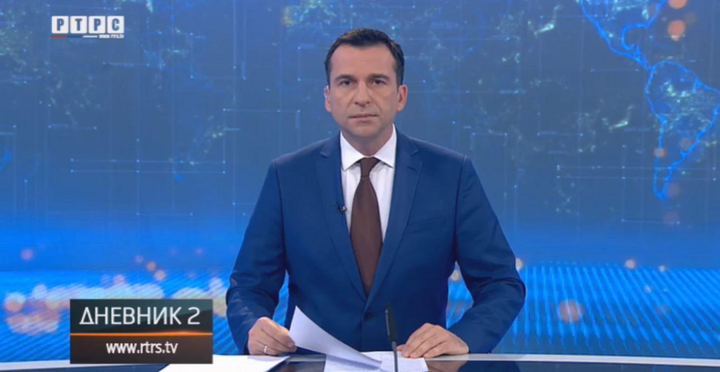 RTRS: Sarajevska bajka o odbrani grada