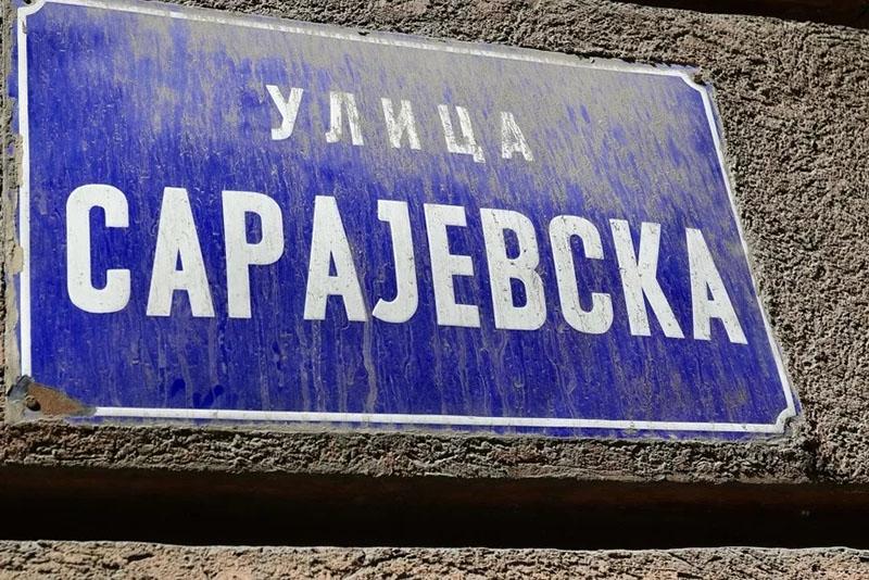 PREIMENOVANJE BEOGRADSKIH ULICA: Četnici napred, partizani – stoj!