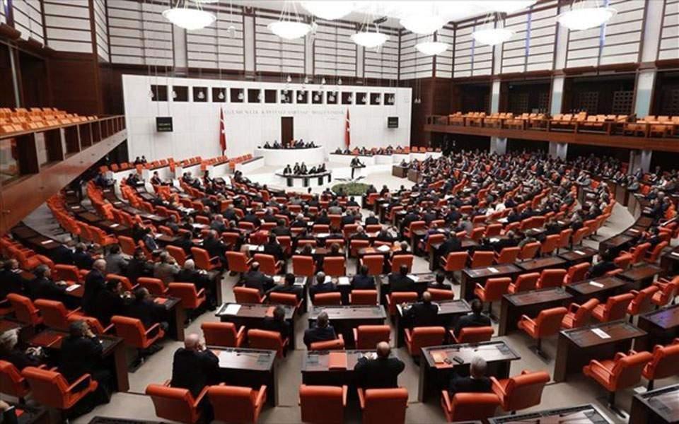 Novi Zakon u Turskoj kojim se cenzurira sloboda govora na društvenim mrežama stupa na snagu
