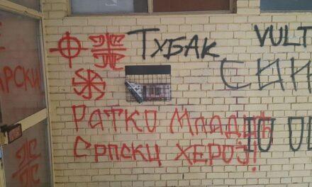 Srbija sve opasnija za nezavisne novinare