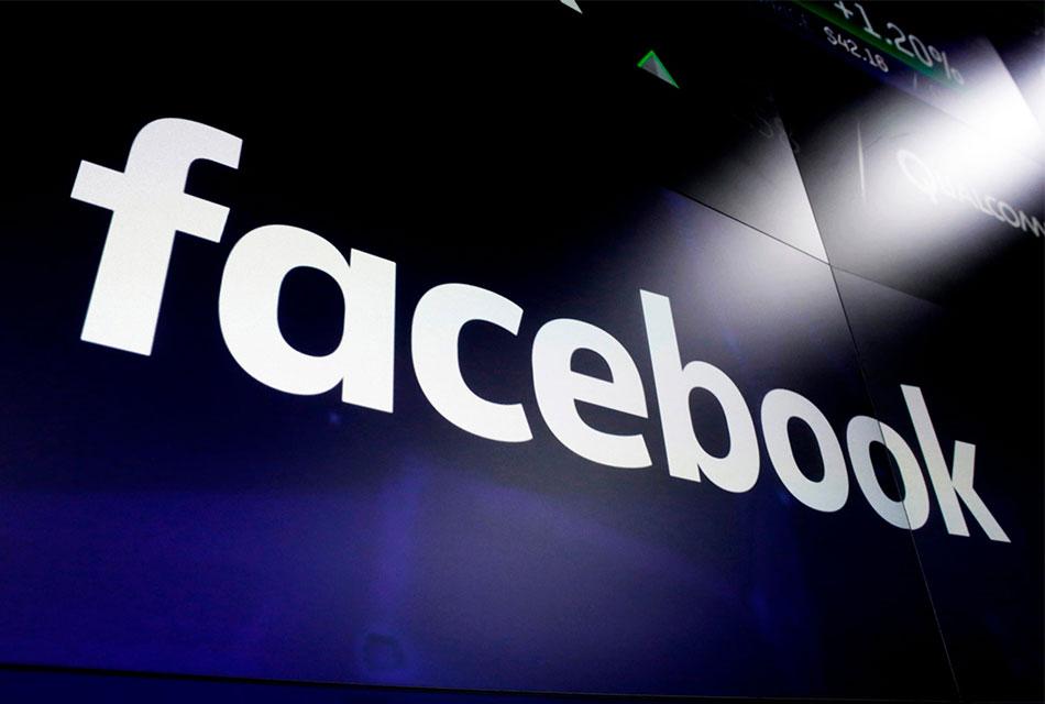 Facebook optužen za prisiljavanje osoblja na povratak u urede