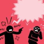 Prvi korak ka kažnjavanju govora mržnje na internetu u BiH