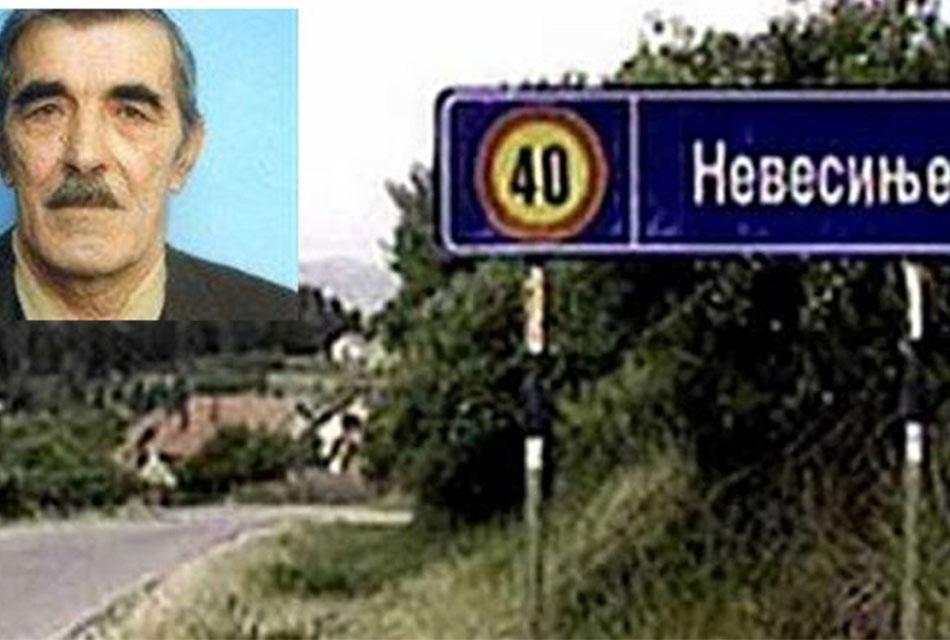 """""""Šindler iz Nevesinja"""" pao u zaborav – Srpski policajac u jeku rata spasio je brojne Bošnjake"""
