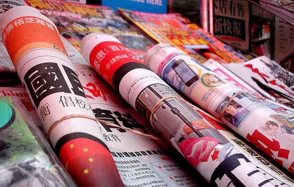 Pogoršavaju se uvjeti za rad stranih medija u Kini