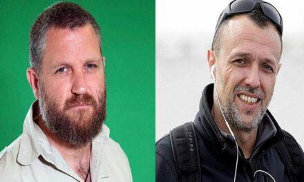 Dva španska novinara ubijena u Burkini Faso