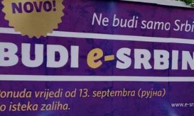 Biti Srbin u Hrvtaskoj